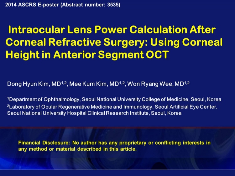 ASCRS/ASOA 2014 - Posters On Demand